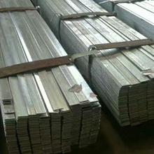 濟南鍍鋅扁鋼濟南鍍鋅扁鋼供應濟南鍍鋅扁鋼價格圖片