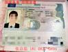 遼寧錦州萬鼎勞務零風險零費用萬鼎勞務出國打工公司