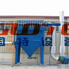濰坊國特礦山設備廠家生產定制脈沖除塵器布袋除塵器