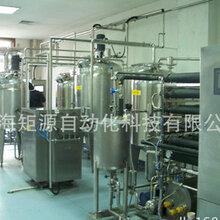 矩源JYG-L中小型瓜果酱生产成套设备