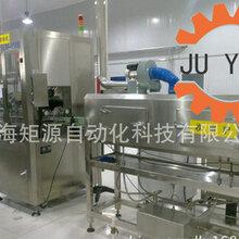 矩源JYG-L红枣营养茶、枸杞果酱生产线