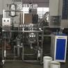 供应实验型乳香没药精油萃取设备