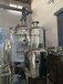 上海矩源藥液提取液濃縮設備