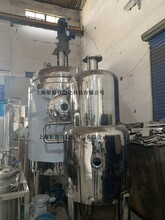 全自动茶饮料原料浓缩果汁糖浆罐装生产线图片