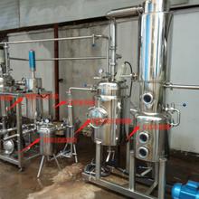 供应生物碱超声波有机溶剂连续逆流提取成套设备图片