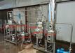 供應生物堿超聲波有機溶劑連續逆流提取成套設備