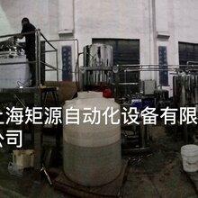 上海矩源烟叶精油提取设备