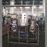 供应JYT-500LC生产型超声波动态提取浓缩设备