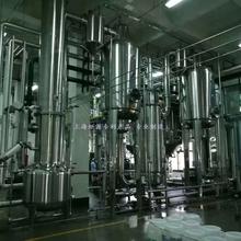 供應柚子皮醇溶糖動態提取濃縮成套設備圖片