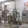 上海矩源白藜蘆醇超聲波提取濃縮成套機組設備