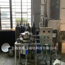 促銷新型萬壽菊精油蒸餾提取成套設備圖片