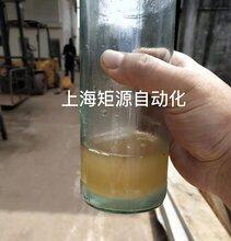 天竺葵植物精油提取設備圖片