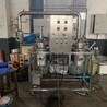 供应上海矩源中药药材超声波提取浓缩设备