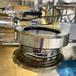 銷售超聲波低溫動態提取濃縮機組設計合理