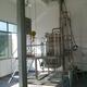 精油蒸餾機組圖