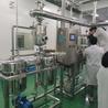 研究所中科院實驗室動態熱回流提取濃縮機