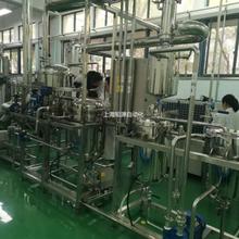 上海矩源毛蚶纯化设备,靠谱上海矩源毛蚶提取浓缩纯化设备节能降耗图片