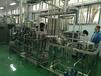 上海矩源提取浓缩机,制造上海矩源动态萃取浓缩设备厂家直销