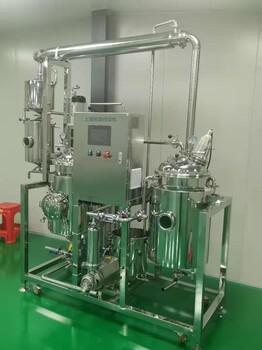智能上海矩源动态萃取浓缩设备操作简单,低温萃取浓缩设备