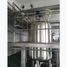 矩源果汁饮料生产线,猕猴桃果汁饮料生产线图片