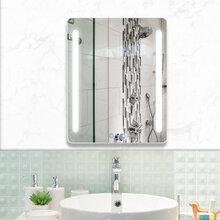 智能镜子卫生间简约化妆镜壁挂镜子无框LED灯镜防雾带灯浴室镜