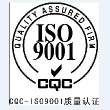 深圳龙华申请ISO14001需要哪些条件?对企业有哪些好处?