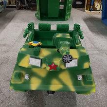 新款儿童双人游乐仿真拖坦克游乐车