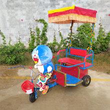 新款儿童机器人蹬车双人儿童游乐车