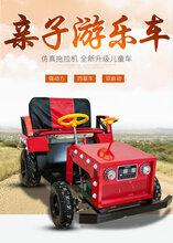郑州海贝新款儿童仿真拖拉机双人儿童游乐车厂家直销