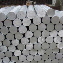 7075铝棒7075铝管7075铝型材7075铝板
