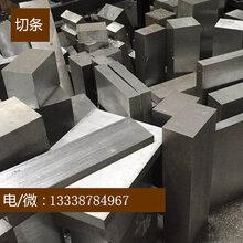 供应铝板中厚铝板航空铝合金可定尺切割铝型材无锡乐善