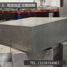 现货供应5052铝板,5052铝合金板,合金铝板5052可切割定尺寸厂家直销乐善铜铝