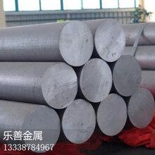 乐善铜铝现货供应6061T6铝棒,6061T6铝合金棒,铝圆钢可切割