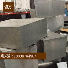 乐善铜铝现货供应2A12H112铝合金板,2A12H112铝板,可切割加工厂家直销