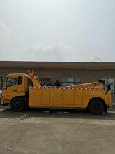 东风天锦10吨卷扬10吨后托臂救援抢险拖吊车图片