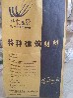 cgm高强无收缩灌浆料江苏华宝远景灌浆料厂家直销价格优惠