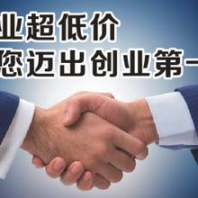 广州公司一般纳税人代理记帐每月低于500元,