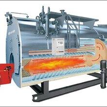 WNS型低氮燃气锅炉生产厂家,A级资质,现货供应