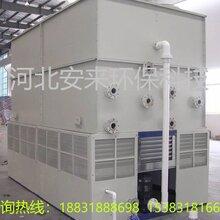 内蒙古闭式冷却塔直销蒸发式冷凝器原理设计