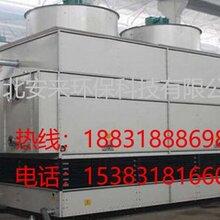 供应呼和浩特低噪型冷却塔闭式冷却塔价格河北安来厂家直销