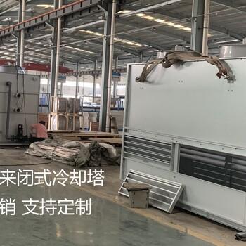 供应重庆中频炉冷却塔质量可靠厂家直销