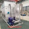 河北安来专业生产管式冷却塔蒸发式冷凝器烟气消白冷却塔循环水冷却塔厂家