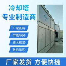 密闭式冷却塔全封闭式冷却塔厂家图片