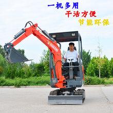 河北农厕改造小型挖掘机多少钱