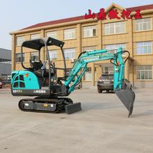 河南农村改造小型挖掘机多少钱