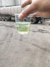 安徽柴油价格合肥中石化柴油批发肥东柴油批发肥东柴油亏本配送
