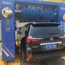 青岛日森全自动洗车机价格