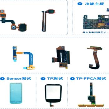 廣東FPC柔性線路板全自動電測機
