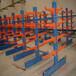 格拉瑞斯悬臂式货架厂家西?#20179;?#22411;货架定制生产厂家型钢制作结实平稳耐用定制发货