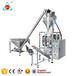 全自动计量粉剂小立式包装机械设备厂家直销